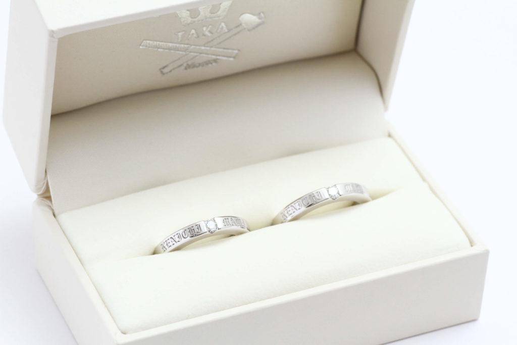 オリジナルフォントのオーダーメイド結婚指輪の完成