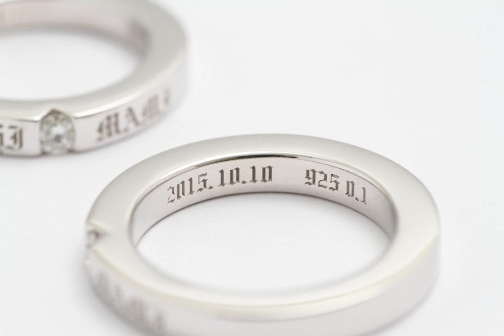 オリジナルフォントのオーダーメイド結婚指輪