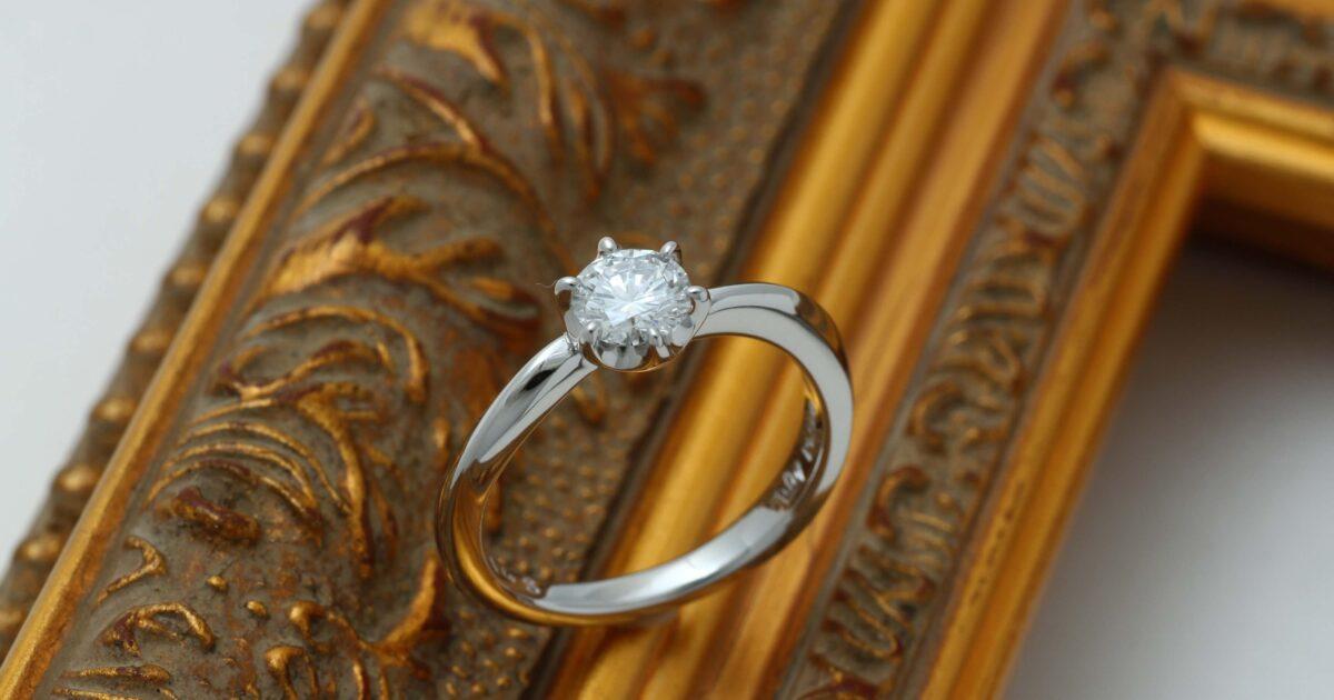 継承されたダイヤモンドを婚約指輪へリフォーム