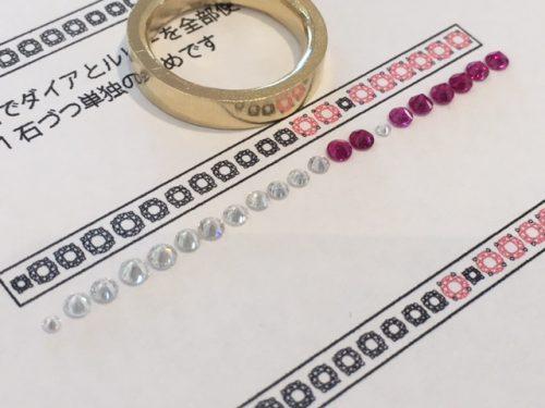 指輪のリフォーム 途中経過 ルビー ダイヤモンド