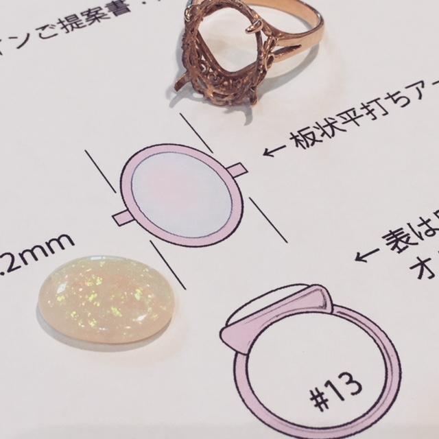 オパール指輪のデザインご提案