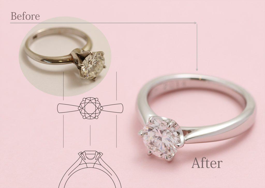 立爪のダイヤモンドの指輪 ビフォアーアフター画像