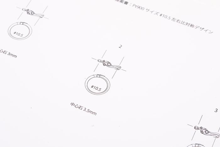 写真:デザイン画