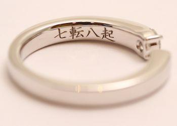 漢字 レーザー刻印