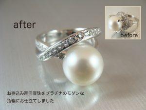 真珠の指輪 リフォーム K18WG