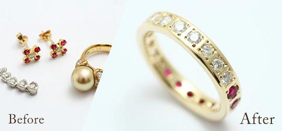 指輪のリフォーム 実例集