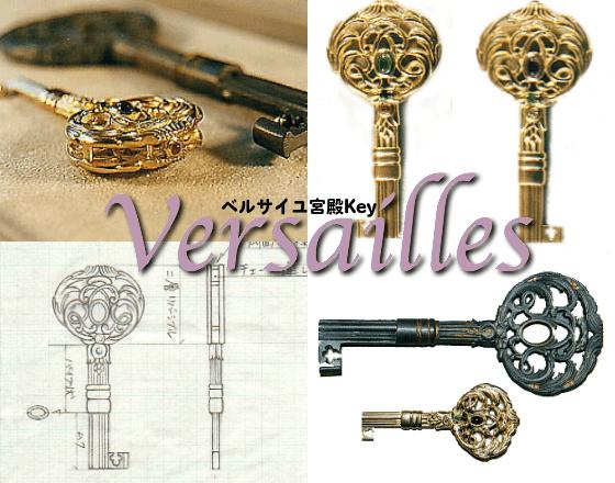 ベルサイユ宮殿Key