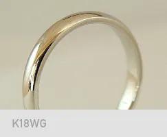 K18ホワイトゴールド