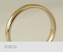 K18シャンパンゴールド