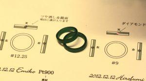 オーダーメイド 結婚指輪 デザイン画