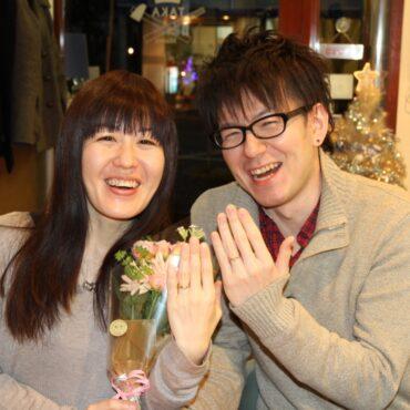 結婚指輪 納品の瞬間 お客様