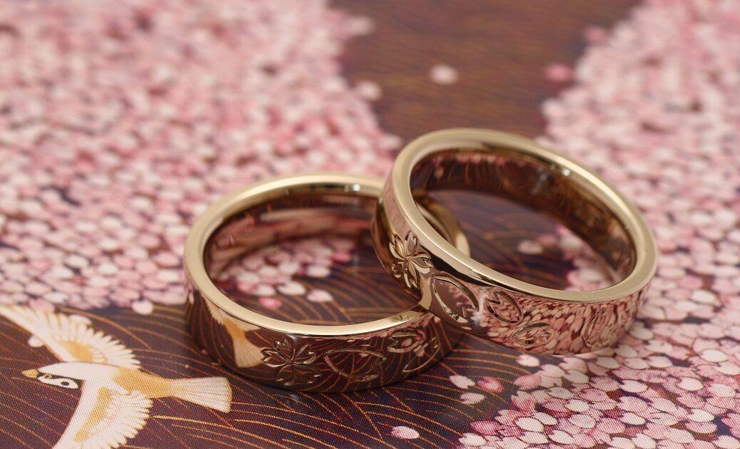 結婚指輪 サクラ 和彫り