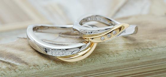 家族の思いを継承する結婚指輪